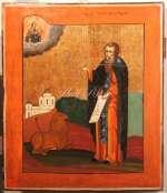 Icoană Sf.Gherasim